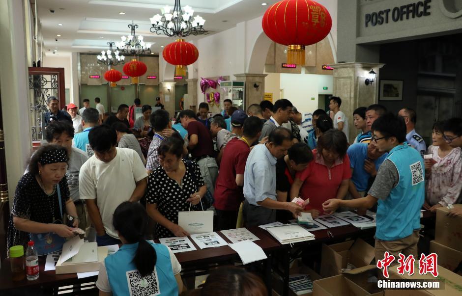 G20杭州峰会纪念邮票开售 两万枚数小时售罄