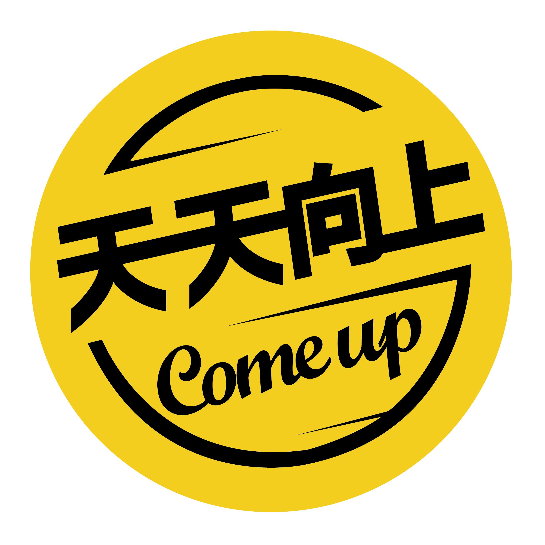 中国游戏中心是国内成立时中国游戏中心在线游戏间最早,业内著名的棋牌休闲游戏平台,提供棋牌休闲和网络竞技等各种游戏,下载中游游戏大厅即可免费畅玩包括棋牌、麻将、休闲游戏在内的各种游戏,成立17年来注册用户已超3亿,忙时在线人数超30万,各种游戏社团超2万个。大型原创网络武侠游戏 大小周天、奇门武功 中国最武侠的网络游戏 十年武侠梦 七载侠义路 · 侠义世界 [官网][下载] [健康游戏忠告] 抵制不良游戏 拒绝盗版游戏 注意自我保护 .中国游戏中心官方下载 中国游戏中心大厅下载 v20161129官方最新版 - .