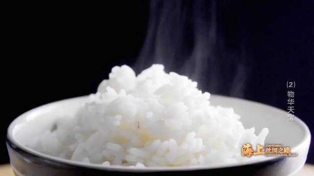 """【海上丝绸之路】你爱吃的泰国香米,其实也是""""中国制造""""!"""