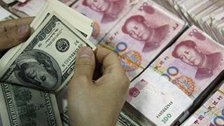兴业银行首次发行10亿美元境外债券