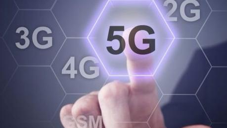 我国有望成5G标准重要主导者