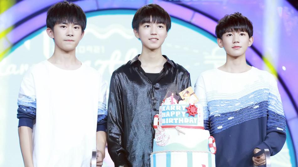 王俊凯17岁生日 粉丝刷爆微博送祝福