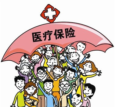 街坊注意啦!广州职工医保缴费率又有新调整