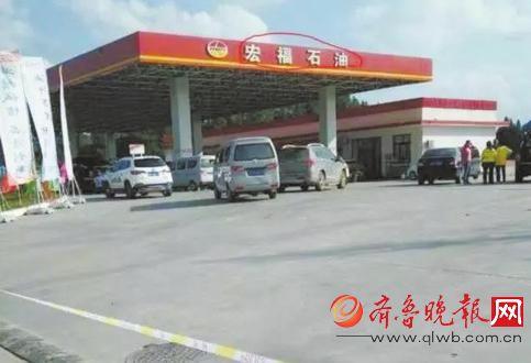 太黑了!四川一加油站汽油里掺水 致30辆汽车熄火
