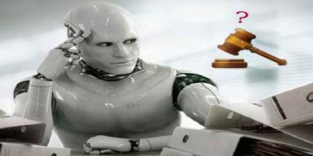 机器人法官来了:AI计算机预测案件的准确率达79%