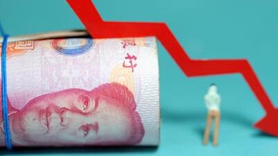 人民币中间价跌破6.77 连续第三天刷新六年新低