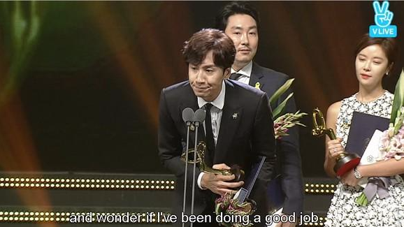 李光洙颁奖礼获韩国国务总理表彰 道别Gary:哥辛苦了