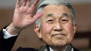 日本政府召开二次专家会 拟2018年实现天皇退位