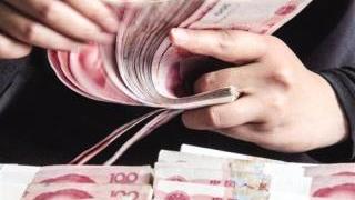 央行近六千亿美元干预外汇市场 敢对赌空头日渐减少