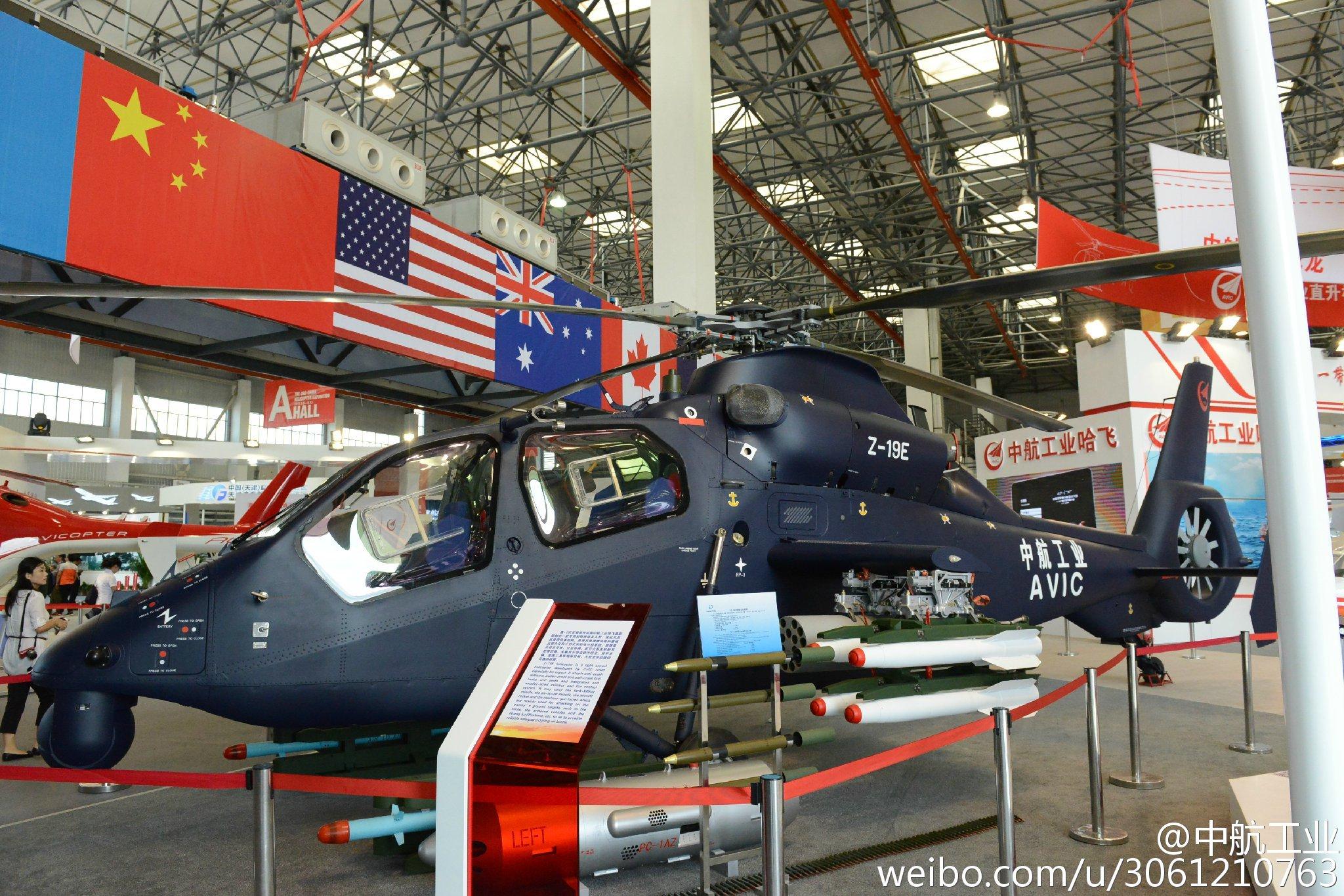 高清:空警-500、运-20、直-10等机型已抵达珠海