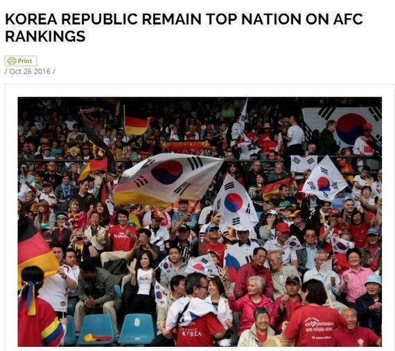 亚足联协会排名:中国被日澳反超 亚冠资格仍2+2