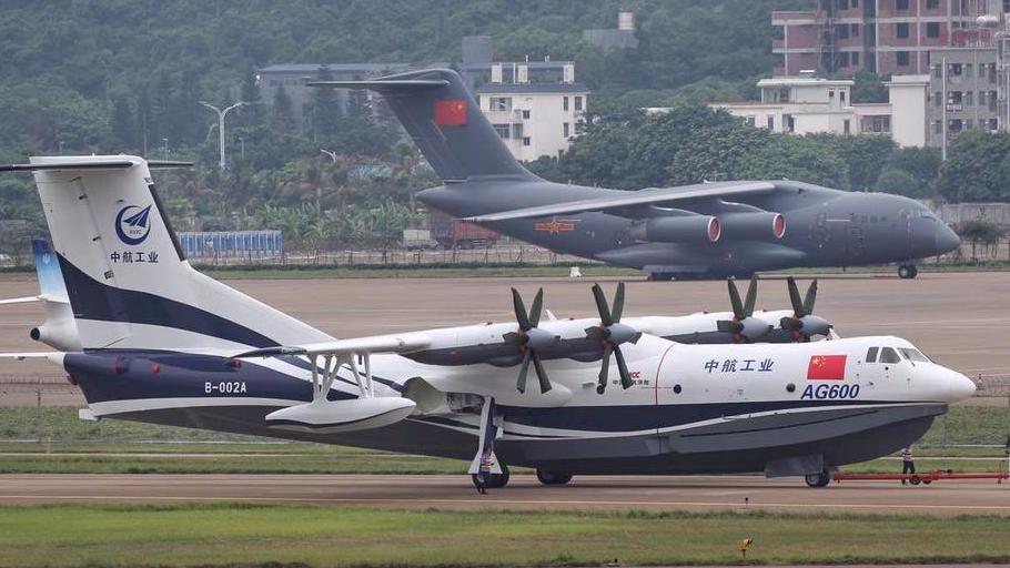 外媒:世界最大两栖飞机亮相珠海 优于日本us-2