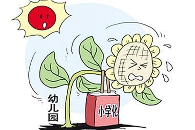 对广东对幼儿园,中小学分别在依法规范办园行为,落实安全卫生规范