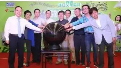 首届珠江艾茉森杯数码钢琴少儿演艺大赛11月6日总决赛行程安排