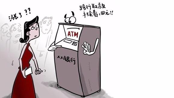动漫 卡通 漫画 头像 579_326图片
