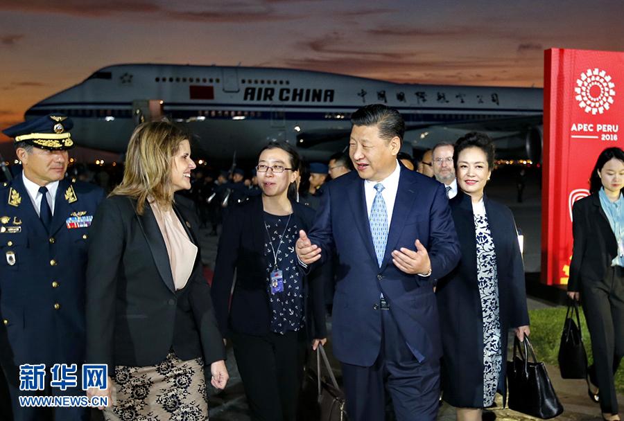 习近平抵达利马出席APEC第二十四次领导人非正式会议并对秘鲁进行国事访问