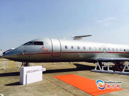 翔公务航空作为本次航展的重要参展商,携全新推出的24座公务机首次在公众面前亮相。24座团队专机是公务航空市场的一大创新机型产品。