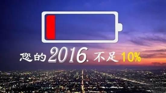 2017年部分节假日安排通知发布 1月27日起春节放假