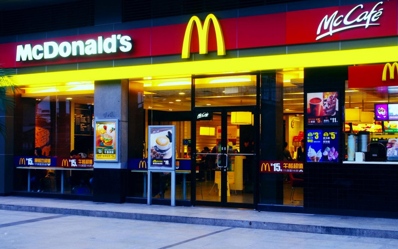 中信或收购麦当劳在中国近3000家门店 圣诞前有望达成