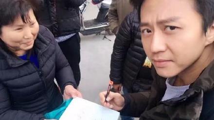 糗!邓超被错认彭于晏 假签名还写错字