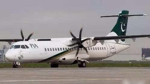 飞机失事时载有48人