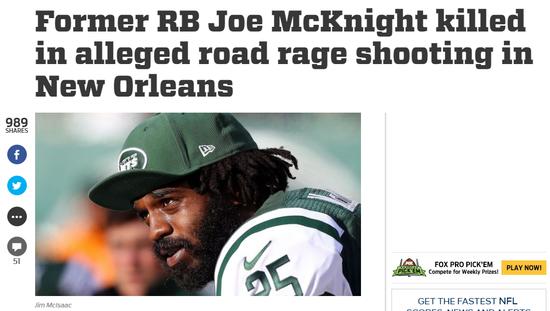 美橄榄球星遭路怒族当街枪杀 跪地求饶未保性命