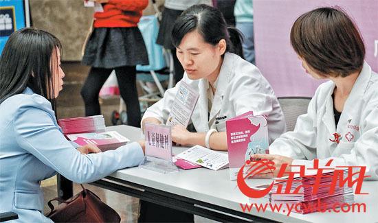 广东:超过三成艾滋感染者不知道自己已被感染