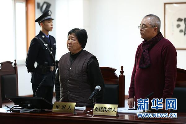 """聂树斌21年冤案平反 正义如何才能不再""""迟到""""?"""