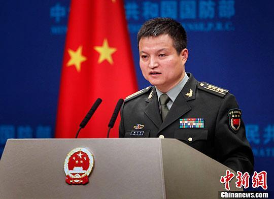 """国防部回应""""中国首艘国产航母12月中旬下水"""""""