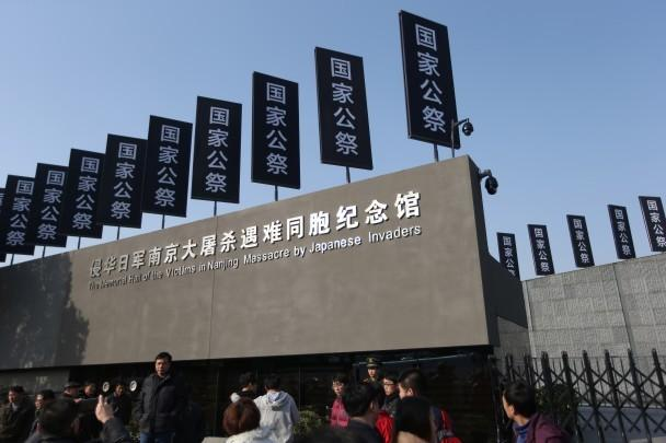 组图:南京大屠杀遇难同胞纪念馆降半旗