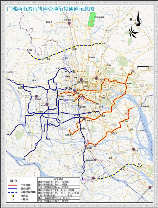 佛山高明地铁将衔接广州地铁四条线路图片