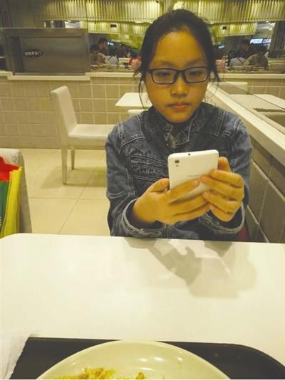 14岁少女离奇失踪:等公交没上 凌晨3点回家又离开