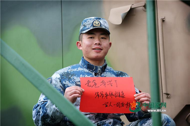 最可爱的人 解放军春节坚守岗位给亲人拜年!