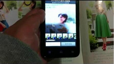 """东莞一男子手机聊天软件交""""女友"""" 结果悲剧了…"""