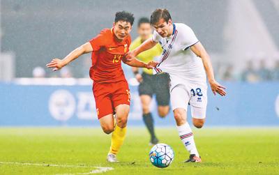 中国杯-蔡慧康尹鸿博错失良机 国足0-2不敌冰岛