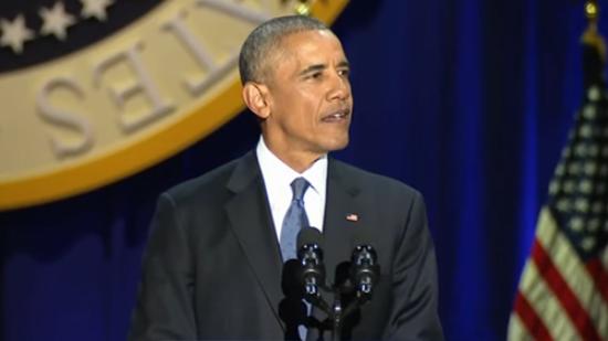 奥巴马告别演讲全文 对种族歧视医疗感慨颇多