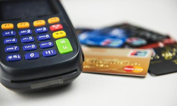 银行卡盗刷案破获:揭秘银行卡盗刷犯罪链条