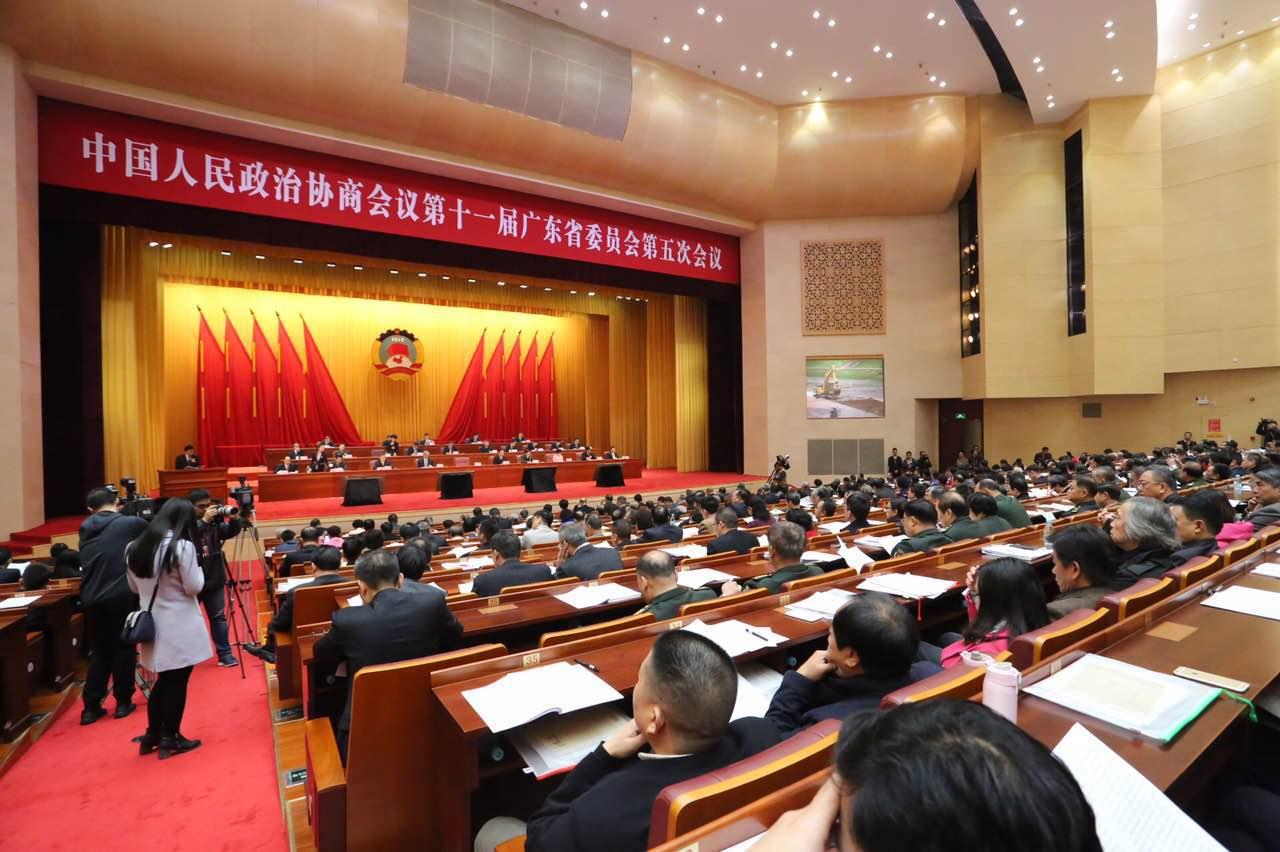 广东省政协第十一届五次会议在广州隆重开幕