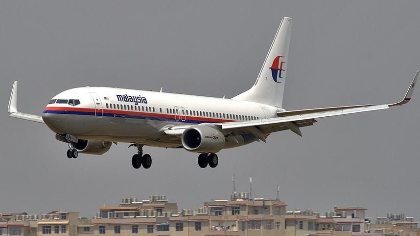 外媒:中马澳三国宣布暂停MH370深海搜寻工作