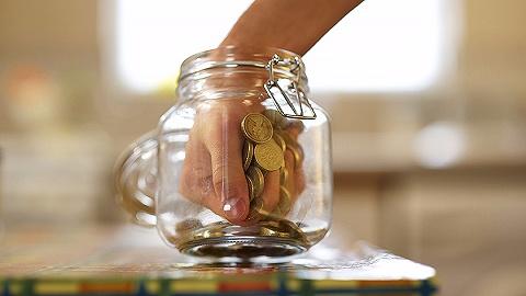 10万元存银行一年贬值这么多 你还把钱存银行吗?