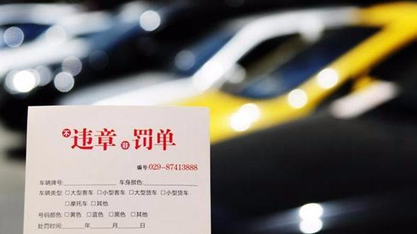 可怕!深圳女子驾照被绑定陌生号码 离奇被扣11分