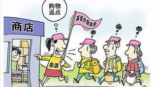 携程云南游项目禁记者报名 客服:记者是来找事的