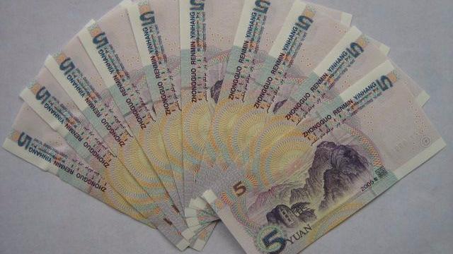 银行建议市民提前兑换新钞 5元面额最受欢迎
