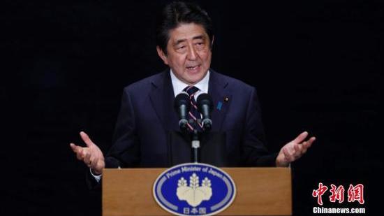 安倍发表施政方针演说 为提议修宪将在国会深化讨论