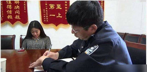 7旬老人恋上27岁女孩 聊天记录曝光! 真相惊人