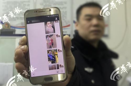 农民工出轨女网友被骗38万 最后发现对方是个男的……