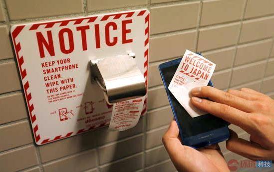 """日本厕所又现黑科技 配备""""手机卫生纸"""""""