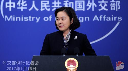 外交部:日方极力挑拨南海局势心态极不健康