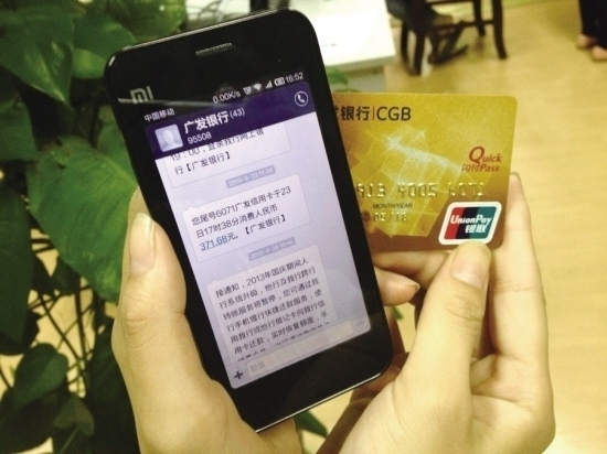 女子无故收到验证码 未予理睬银行卡仍遭盗刷