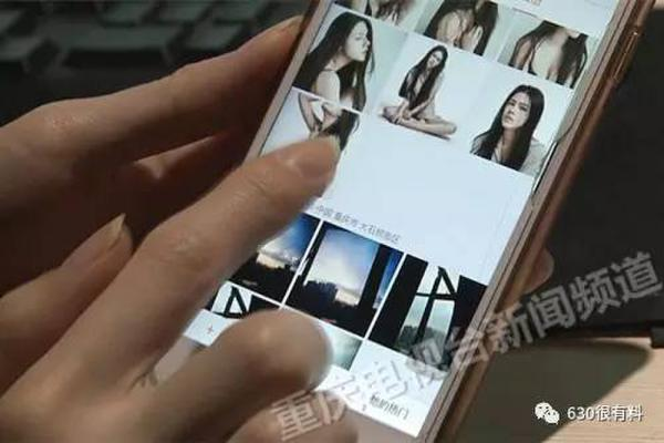 广州美女大学生约摄影师旅拍 睡一晚后对方消失